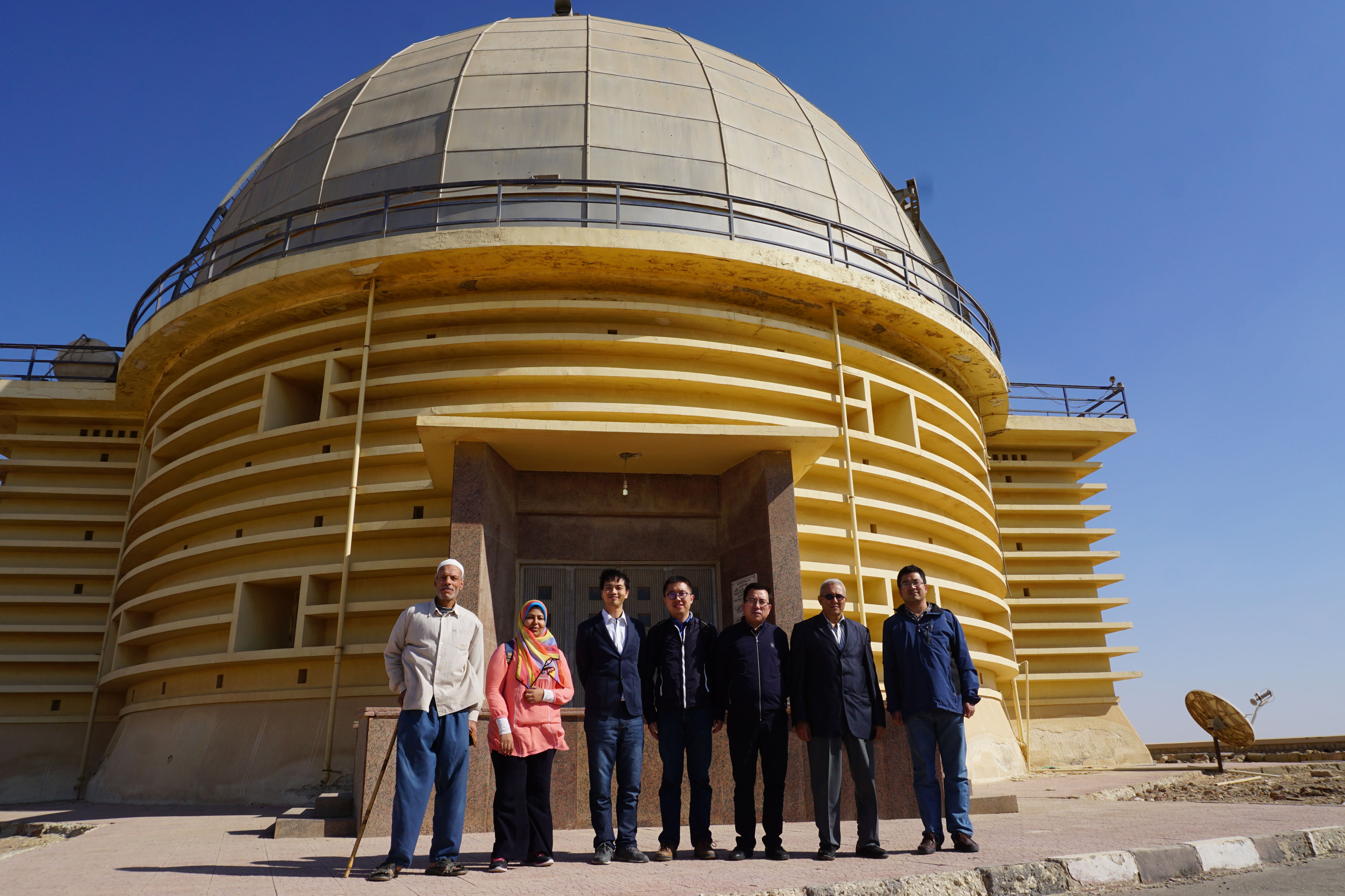 Image result for Egypt National Astronomy and Geophysics Institute Building