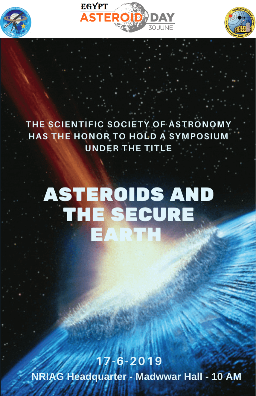 Workshop : Asteroids and the Secure Earth, 17  June 2019