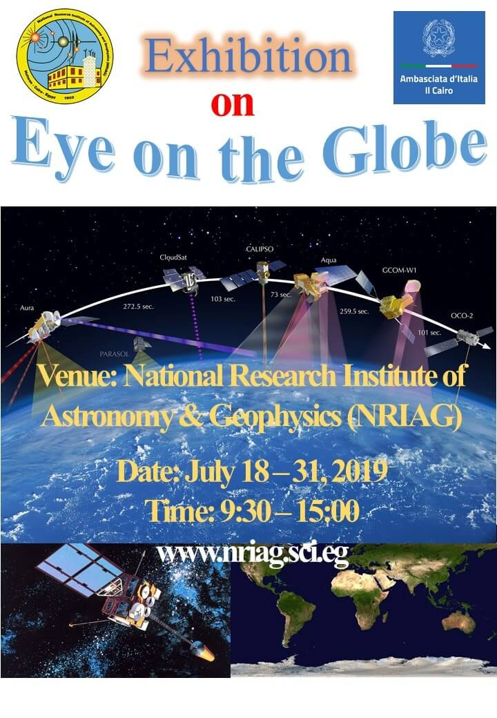 Exhibition on Eye on the Globe
