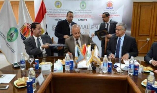 Cooperation Signed on National Efforts on Exploring the Geothermal Potential in Egypt