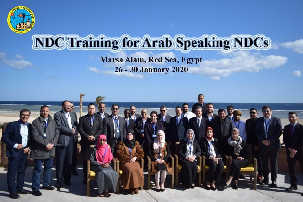 The first training course of the National Research Centers of Disarmament for Arabic-speaking Countries NDCs, Mrsa Alam, Red Sea, Egypt, 26-30 January 2020.