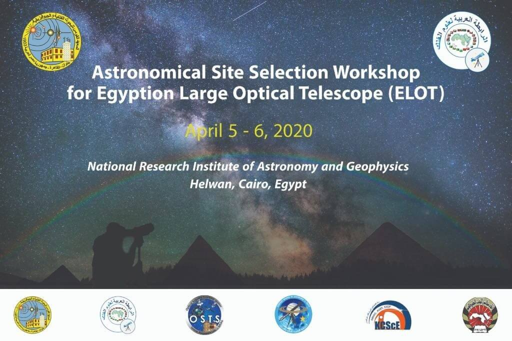 Astronomical Site Selection Workshop for Egyptian Large Optical Telescope(ELOT)